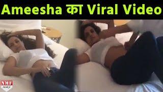 Ameesha Patel का ये HOT Video देखकर आप भी रह जाएंगे दंग   Instagram Video