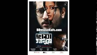 song arranged and programed for film chayamanush