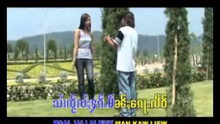01 Tay Pan Kor Kaom Hark Nai Jai