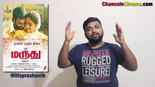 Maruthu review by prashanth