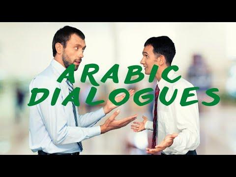 Arabic Dialogues