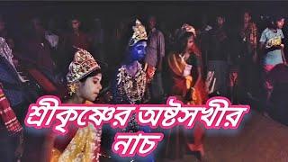 চৈত্র পূজা - 2015 । তরা কর্মকার পাড়া, মানিকগঞ্জ