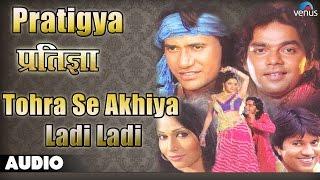 Pratigya : Tohra Se Akhiya Ladi Ladi Full Audio Song | Dineshlal Yadav Nirhua, Pawan Singh |