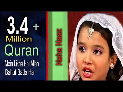 Xxx Mp4 क़ुरान में लिखा है अल्लाह बहुत बड़ा है Quran Mein Likha Hai Allah Bahut Bada Hai Islamic 3gp Sex