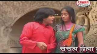 HD Video 2014 New Angika Hot Song || Holi Me Bhauji Ke Atm Ke || Chanchal Chhaila