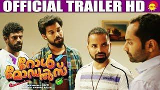 Role Models Official Trailer HD | Film by Raffi | Fahad Faasil | Namitha Pramod