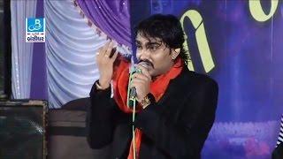 Download jignesh kaviraj DJ mp3 songs 2016 - jignesh kaviraj gujarati dj song - Mor bani thangat kare 3Gp Mp4