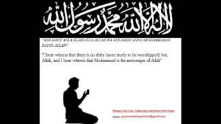Bangla Lecture: Duty of a Muslim