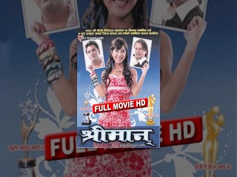 Xxx Mp4 HIT MOVIE Shreeman श्रीमान NEPALI MOVIE Full Movie HD 3gp Sex