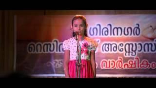 Amar Akbar Anthony   Yenno Njaanende Full Song Video   Prithviraj, Jayasurya, Indrajith, Namitha