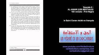 Sourate 6 : AL-ANAAM (LES BESTIAUX)Coran récité français seulement- mp3 - www.veritedroiture.fr