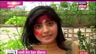 sasureal simar ka 8th June 2017 news
