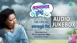 Best of Lopamudra Mitra | Popular Bengali Songs | Audio Jukebox