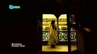 Amaro Parano Jaha Chay | Promo | Porshi | Rabindra Sangeet