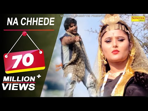 Xxx Mp4 Na Chhede Mere Jahar ना छेड़े मेरे जहर पिटारे Anjali Raghav New Haryanvi Songs 2015 3gp Sex