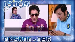 Bulbulay Ep 396 - ARY Digital Drama