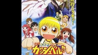 Gash/Zatch Bell Movie 1 Unlisted Mamodo 101 Part 1 English Dubbed