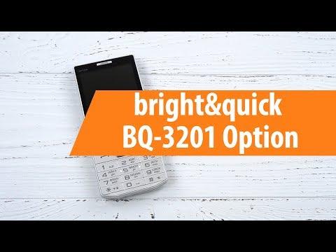 Xxx Mp4 Распаковка Bright Quick BQ 3201 Option Unboxing Bright Quick BQ 3201 Option 3gp Sex