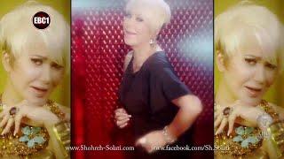 Shohreh - Esrar