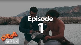 Les Déguns - Saison 4 Episode 1 [HD]