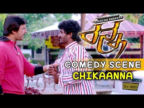 Xxx Mp4 Chikkanna Comedy Scenes Chikkanna Is Slapped By Kiccha Sudeep Ranna Kannada Movie 3gp Sex