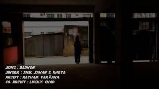 Anik & saba bangla albam song