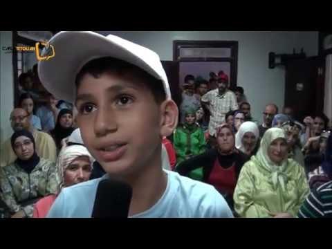 جمعية الشهاب الثقافية بتطوان تنتفض ضد السلطات