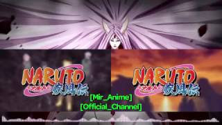 Naruto Opening 19 (Rus Cover (Jackie-O)) [Mir_Anime][Official_Channel]