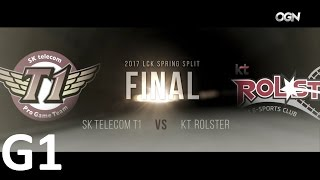 SKT vs KT Game 1 Highlights 2017 LCK SPRING SPLIT FINAL