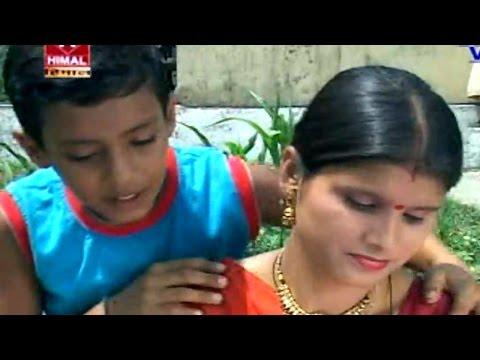 भल लगिछो इजू तेरो रसीला बुलाना || Kumaoni  pahari songs 2015 new || Digvijay Singh Padiyar