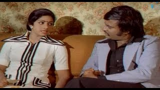 Rajinikanth's Priya Tamil Full Movie : Sridevi