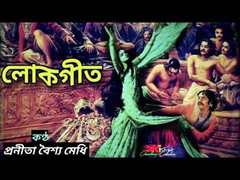 Xxx Mp4 O Rakha Rakha Jadumoi O অ 39 ৰাখা ৰাখা যদুমণি ও By Pranita Baishya Medhi 3gp Sex