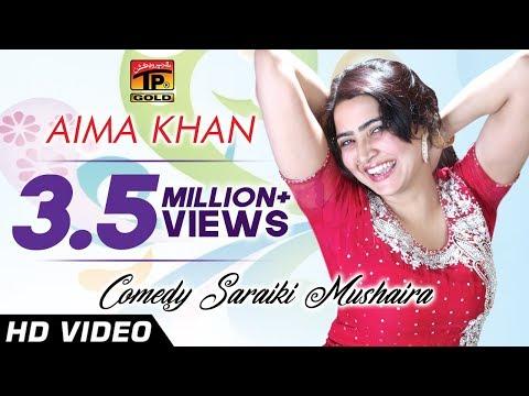 Comedy Saraiki Mushaira Aima Khan