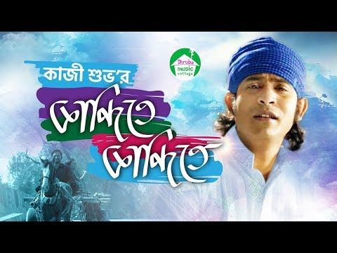 Xxx Mp4 Kandite Kandite Kazi Shuvo Nirab Zafia Azad Bangla New Song 2018 3gp Sex