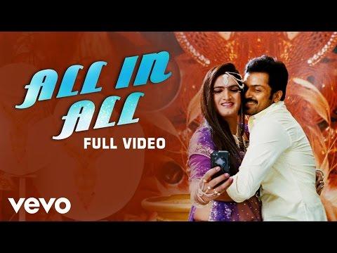Xxx Mp4 All In All Azhagu Raja All In All Video Karthi Kajal Agarwal SS Thaman 3gp Sex