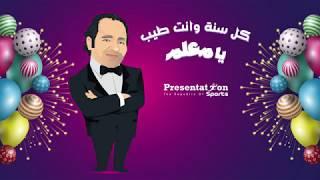Mr Kamel BD 2017