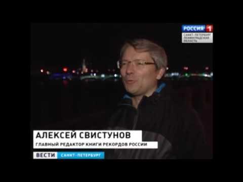 Xxx Mp4 ГТРК Санкт Петербург Проход мостов 3gp Sex