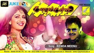 Kandai Meenu - Kanavu Kanni || Venkatesh, Shilpa Shetty