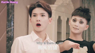 [BL-Engsub] We are not human - Ep.6
