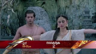 NAGAKANYAKA 2   Today at 8 PM   Surya TV