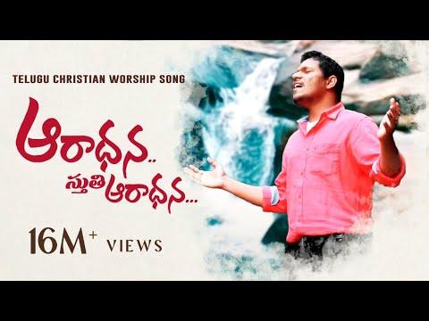 Xxx Mp4 Aradhana Sthuthi Aaradhana Latest Telugu Christian Worship Song Official Pastor Ravinder Vottepu © 3gp Sex