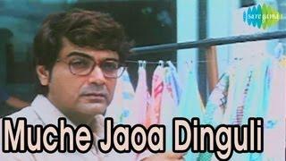 Muche Jaoa Dinguli | Bengali Movie Swapno | Prasenjit, Jisshu Sengupta, Abhishek Chatterjee