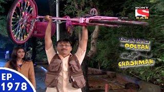 Taarak Mehta Ka Ooltah Chashmah - तारक मेहता - Episode 1978 - 12th July, 2016