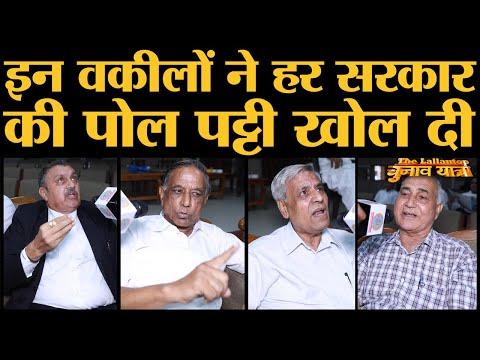 Rohtak के वकीलों ने बताया 370 Modi का कितना असर और Haryana में कौन जीतेगा