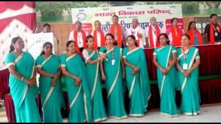 Bharat vikas parishad shakha Hansi , vande matram geet