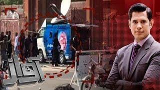 Azadi-e-Sahafat per aik aur Hamla   Awaz   SAMAA TV   21st June 2017