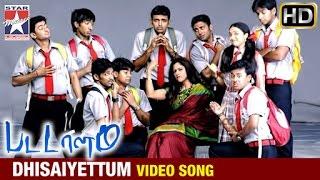 Pattalam Tamil Movie Songs   Dhisaiyettum Video Song   Nadiya   Hariharan   Star Music India
