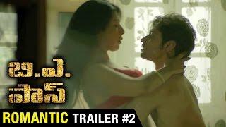 BA Pass Telugu Movie | Love Trailer #2 | Shilpa Shukla | Rajesh Sharma | Ajay Bahl