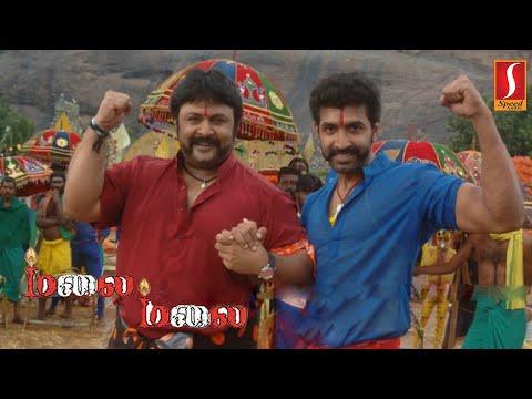 Xxx Mp4 New Tamil Movie Latest New Release Movie Tamil Latest Movie Vedhika Prabhu 3gp Sex