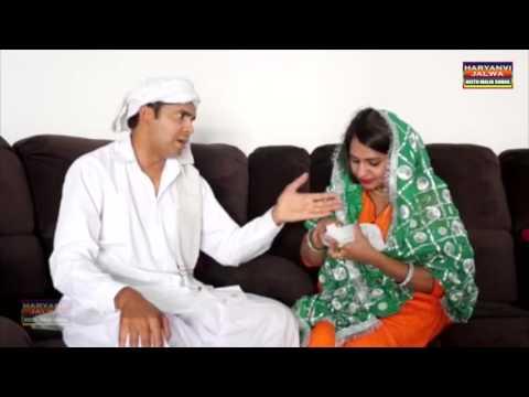Haryanvi pati-patni ka anokha prem parbhav 1000 or 500 ke note band hone per